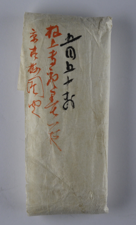新古美術 玄清堂 | 厳選された美術品を世界遺産「石見銀山」がある島根 ...